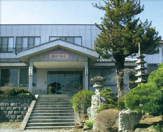 サムネイル:割烹旅館 あづま荘