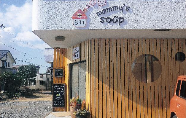 サムネイル:mammy's soup