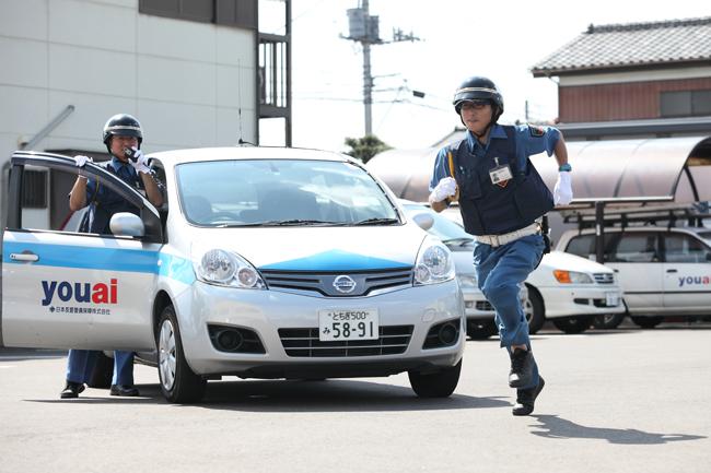 サムネイル:日本友愛警備保障(株)