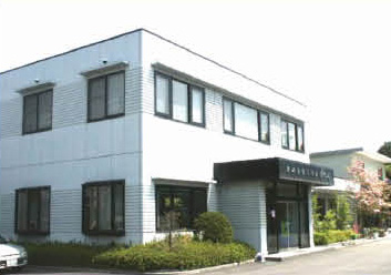 サムネイル:青木設備工業(株)