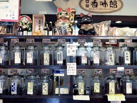 サムネイル:豆屋香味館 水野陶器