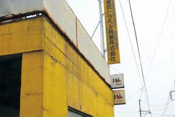 サムネイル:東武トラベル興業(株)