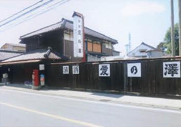 サムネイル:相澤酒造(株)