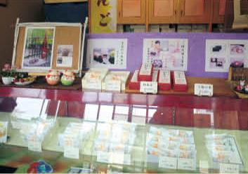 サムネイル:創作菓子・柿 いせ家本店