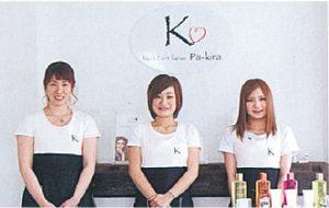 1-4_pakira_02
