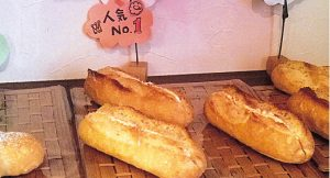 パン工房うんうん 人気のめんたいこフランスパン写真